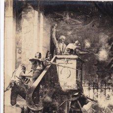 Postais: ZARAGOZA DEFENSA DEL PULPITO DE SAN AGUSTIN. ED. MUSEO BELLAS ARTES. FOTOGRAFICA SIN CIRCULAR. Lote 267812939