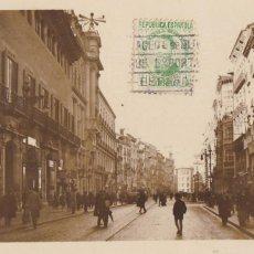 Postais: ZARAGOZA CALLE DEL COSO. ED. LOTY Nº 46077. POSTAL FOTOGRAFICA CIRCULADA. Lote 267815489