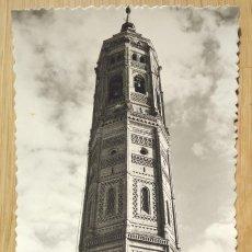 Postales: CALATAYUD - ZARAGOZA - TORRE DE SAN ANDRES - EDICIONES SICILIA. Lote 269213923