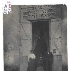 Postales: (PS-65762)POSTAL FOTOGRAFICA DE ZARAGOZA-BAZAR. Lote 269688898