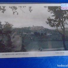 Postales: (PS-65783)POSTAL FOTOGRAFICA DE PUEBLA DE CASTRO(HUESCA)-VISTA PARCIAL. Lote 269695138