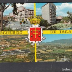 Postales: Nº 707.- JACA. BELLOS ASPECTOS DE LA CIUDAD. Lote 270158273