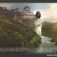 Postales: TARJETA POSTAL PUBLICITARIA HUESCA LA MAGIA DEL AGUA EDITA TURISMO. Lote 270530233