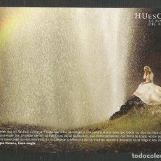 Postales: TARJETA POSTAL PUBLICITARIA HUESCA LA MAGIA DEL AGUA EDITA TURISMO. Lote 270530323
