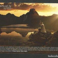 Postales: TARJETA POSTAL PUBLICITARIA HUESCA LA MAGIA DEL AGUA EDITA TURISMO. Lote 270530733