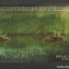 Postales: TARJETA POSTAL PUBLICITARIA HUESCA LA MAGIA DEL AGUA EDITA TURISMO. Lote 270530813