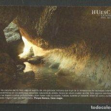 Postales: TARJETA POSTAL PUBLICITARIA HUESCA LA MAGIA DEL AGUA EDITA TURISMO. Lote 270530843