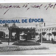 Postales: (PS-65944)POSTAL FOTOGRAFICA EXPOSICION HISPANO FRANCESA DE ZARAGOZA-ENTRADA. Lote 271073093