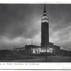 Postales: ZARAGOZA - PALACIO DE LA FERIA NACIONAL DE MUESTRAS - EDICIONES COYNE - CIRCULADA. Lote 276190608