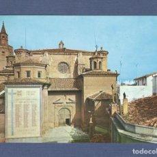 Postales: POSTAL BARBASTRO (HUESCA): Nº 33 CATEDRALES DE ESPAÑA - VISTABELLA - SIN CIRCULAR. Lote 277076418