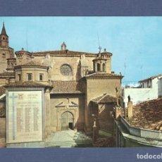 Postales: POSTAL BARBASTRO (HUESCA): Nº 11 CATEDRALES DE ESPAÑA / BETRINOVA (MEDICAMENTO) - VISTABELLA - S/C. Lote 277076693