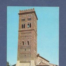 Postales: POSTAL TERUEL: Nº 4 TORRE DE SAN MARTIN - EDICIONES SICILIA - ESCRITA. Lote 277076998