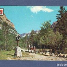 Postales: POSTAL PARQUE NACIONAL DE ORDESA: Nº 426 VIRGEN DEL PILAR Y LA FRANCATA - SOBERANAS - SIN CIRCULAR. Lote 277077303