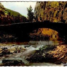 Postales: JARABA (ZARAGOZA) - PUENTE DEL DIABLO - ED. G. GARRABELLA Nº 20 COLOREADA - 138X89 MM. Lote 277156648