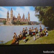 Postales: ZARAGOZA GRUPO REGIONAL Y BASILICA DEL PILAR. Lote 277656058