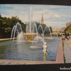 Postales: ZARAGOZA - PARQUE PRIMO DE RIVERA , EDI. ARRIBAS - SIN CIRCULAR , SELLO I FERIA DE MUSTRAS AGRICOLA. Lote 277748118