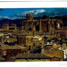Postales: HUESCA - CASCO VIEJO Y CATEDRAL - ED. PIRINEO Nº 14 - GRAN FORMATO 171X120 MM - INÉDITA EN TODOCOLEC. Lote 278178888