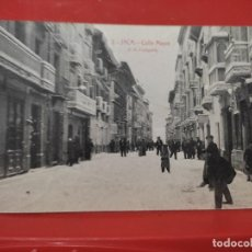 Cartoline: JACA CALLE MAYOR ED F HERAS ARAGON ANTIGUA ORIGINAL Nº 2 SC ANIMADA. Lote 278395683