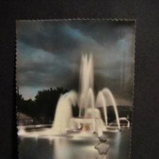 Postales: ZARAGOZA - PARQUE PRIMO DE RIVERA - EDICIONES SICILIA - SIN CIRCULAR. Lote 278427068