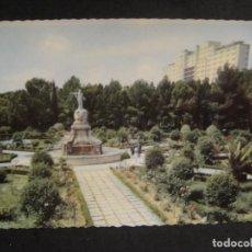 Postales: ZARAGOZA - PARQUE PRIMO DE RIVERA - EDICIONES GARRABELLA - SIN CIRCULAR. Lote 278427258
