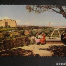 Postales: ZARAGOZA - PARQUE PRIMO DE RIVERA - EDICIONES GARRABELLA - SIN CIRCULAR. Lote 278427483