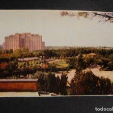 Postales: ZARAGOZA - PARQUE PRIMO DE RIVERA - EDICIONES ESPERON - SIN CIRCULAR. Lote 278427623