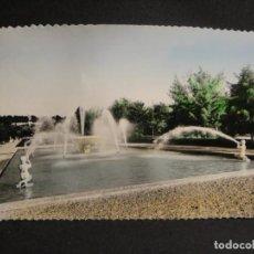 Postales: ZARAGOZA - PARQUE PRIMO DE RIVERA - EDICIONES SICILIA - SIN CIRCULAR. Lote 278427668
