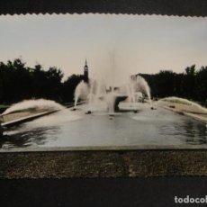Postales: ZARAGOZA - PARQUE PRIMO DE RIVERA - EDICIONES SICILIA - SIN CIRCULAR, ESCRITA EN REVERSO. Lote 278427728
