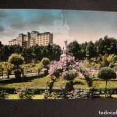 Postales: ZARAGOZA - PARQUE PRIMO DE RIVERA - EDICIONES SICILIA - SIN CIRCULAR. Lote 278427808