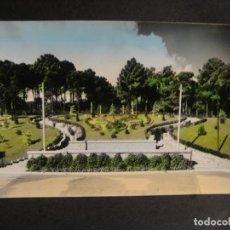 Postales: ZARAGOZA - PARQUE PRIMO DE RIVERA - EDICIONES SICILIA - SIN CIRCULAR. Lote 278427888