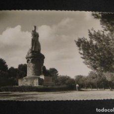 Postales: ZARAGOZA - PARQUE PRIMO DE RIVERA - EDI GARRABELLA - SIN CIRCULAR. Lote 278429203