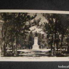 Postales: ZARAGOZA - PARQUE PIGNATELLI - EDI SOBERANAS - SIN CIRCULAR. Lote 278429283