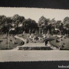 Postales: ZARAGOZA - PARQUE PRIMO DE RIVERA - EDI PARIS - SIN CIRCULAR , ESCRITA EN REVERSO. Lote 278429448