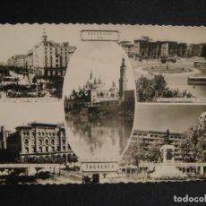 Postales: RECUERDO DE ZARAGOZA - EDICIONES ARRIBAS - SIN CIRCULAR. Lote 278430288