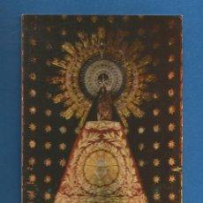 Postales: POSTAL SIN CIRCULAR ZARAGOZA 14 NUESTRA SEÑORA DEL PILAR EDITA GARCIA GARRABELLA. Lote 279501168