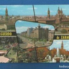 Postales: POSTAL SIN CIRCULAR ZARAGOZA 209 BELLEZAS DE LA CIUDAD SIN EDITORIAL. Lote 279501328