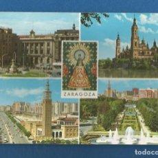 Postales: POSTAL SIN CIRCULAR ZARAGOZA 85 BELLEZAS DE LA CIUDAD SIN EDITORIAL. Lote 279501398