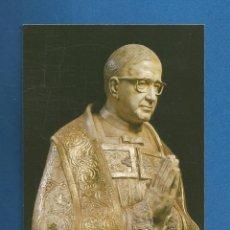 Postales: POSTAL SIN CIRCULAR SANTUARIO DE TORRECIUDAD (HUESCA) BEATO JOSE MARIA EDITA SICILIA. Lote 279501488