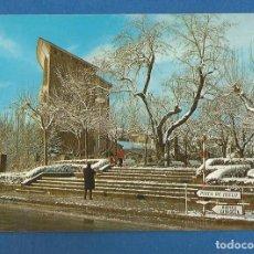 Postales: POSTAL SIN CIRCULAR ALTO ARAGON 111 JACA (HUESCA) EDITA PAPELERA OSCENSE. Lote 279501728