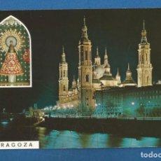 Postales: POSTAL CIRCULADA ZARAGOZA 122 IMAGEN VIRGEN DELK PILAR Y TEMPLO EDITA GARCIA GARRABELLA. Lote 279501918