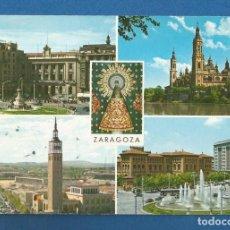 Postales: POSTAL ESCRITA PERO NO CIRCULADA ZARAGOZA 85 BELLEZAS DE LA CIUDAD EDITA GARCIA GARRABELLA. Lote 279502028