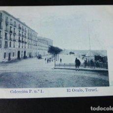 Postales: TERUEL EL OVALO. Lote 286482998