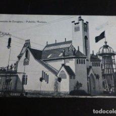 Postales: ZARAGOZA EXPOSICION PABELLON MARIANO. Lote 286499998