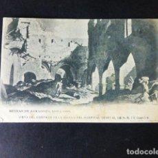 Postales: ZARAGOZA RUINAS 1808 1809 VISTA DEL HOSPITAL DE NUESTRA SEÑORA DE GRACIA L. ESCOLÁ. Lote 287237188