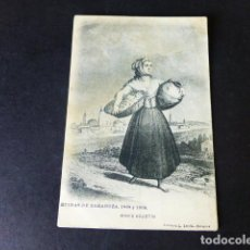 Postales: ZARAGOZA RUINAS 1808 1809 MARIA AGUSTÍN L. ESCOLÁ. Lote 287240273