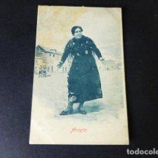Postales: ARAGON UN ARAGONESA. Lote 287243463
