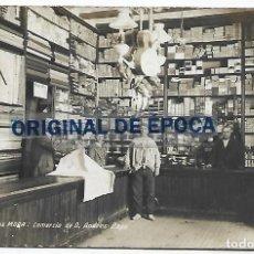 Postales: (PS-66280)POSTAL FOTOGRAFICA DE RUBIELOS DE MORA-COMERCIO DE D.ANDRES BAYO. Lote 287492608