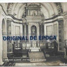 Postales: (PS-66284)POSTAL FOTOGRAFICA DE RUBIELOS DE MORA-ALTAR MAYOR DE LA EX-COLEGIATA. Lote 287493348