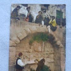 Postales: BARBASTRO HUESCA 21 FUENTE DEL VIVERO COLOREADA A MANO EDICIONES SICILIA ZARAGOZA. Lote 287547443