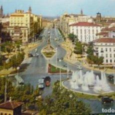 Postales: POSTAL ZARAGOZA.- PLAZA PARAISO,ARAGON Y Pº INDEPENDENCIA. Lote 287797833